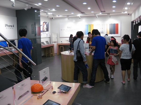 Apple Retail Store falsa