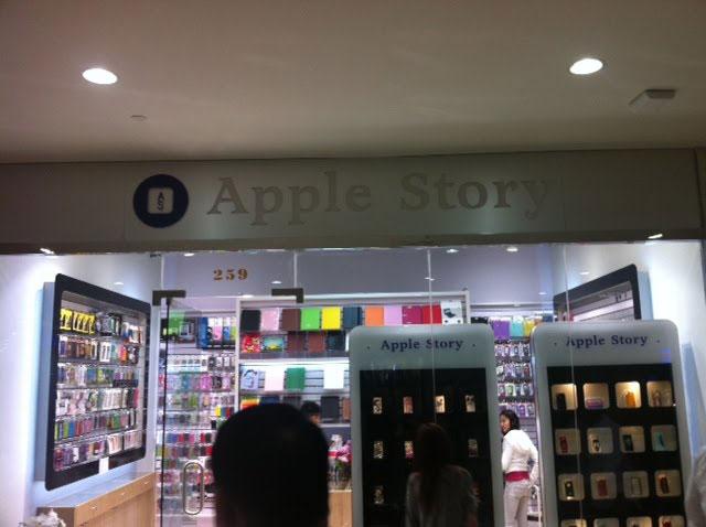 Fachada da Apple Story - Bird Abroad