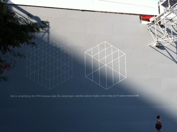 Sobre a reforma do cubo de vidro