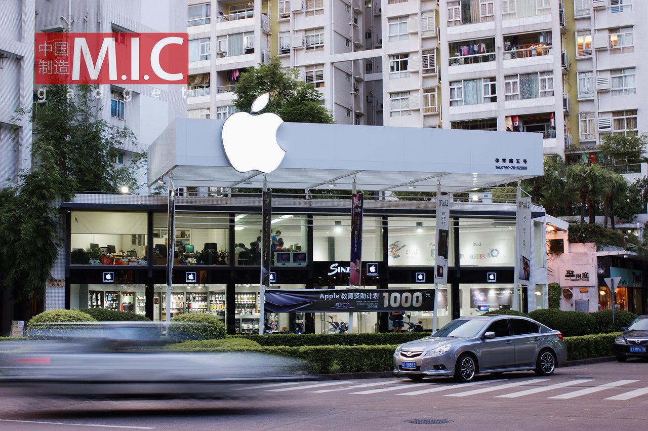 Bela Apple Store falsa na China
