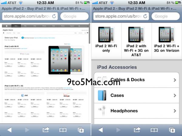 Apple Online Store mobile