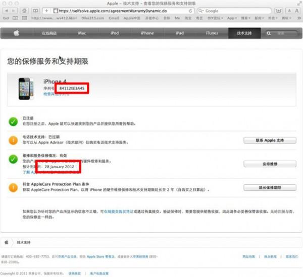 Garantia —refurbished iPhone
