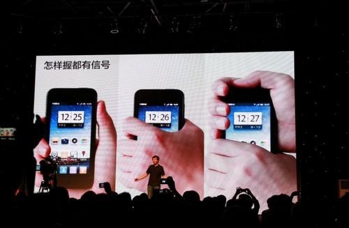 Antennagate em keynote da Xiaomi