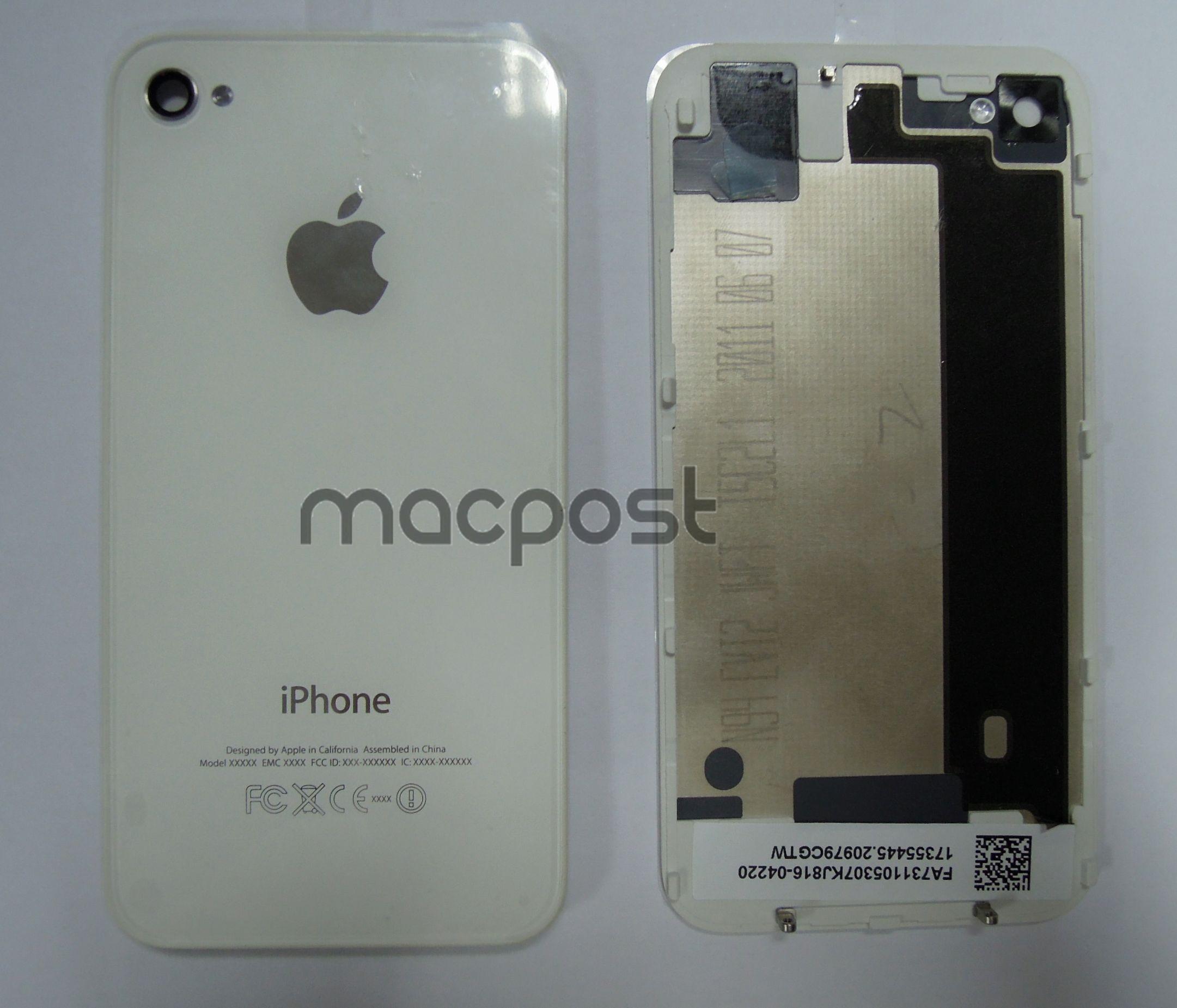 Suposta traseira de novo iPhone