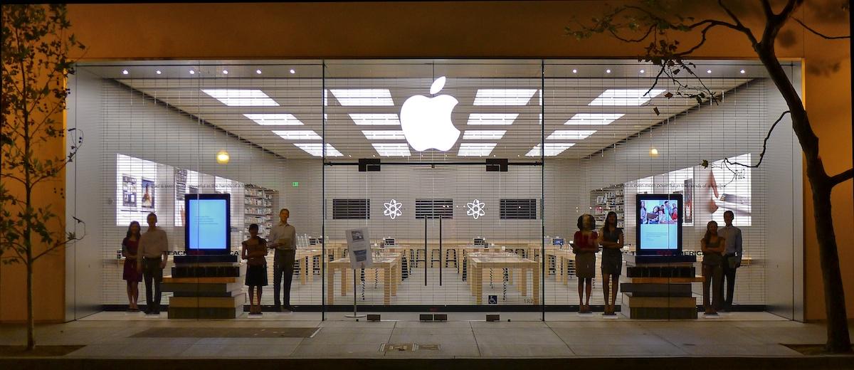Grade de proteção em Apple Retail Store