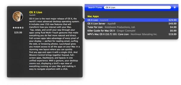 Tunesque - Mac OS X