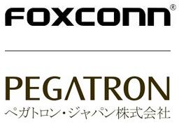Logo Foxconn e Pegatron