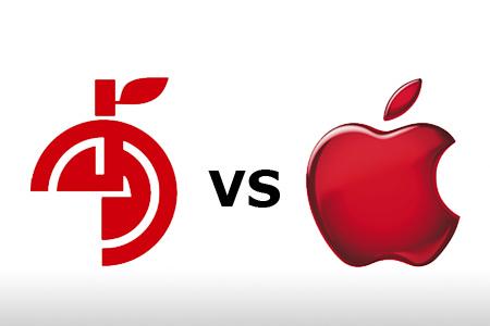 Marca chinesa vs. Apple