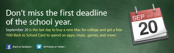 Final da promoção Volta às Aulas — Apple Online Store