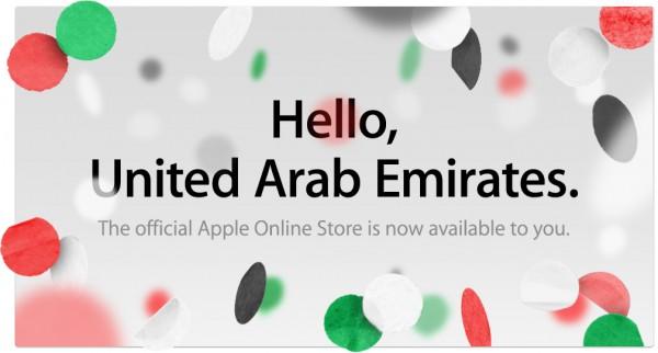 Lançamento Apple Online Store —Emirados Árabes Unidos