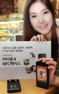 KT e NFC no iPhone