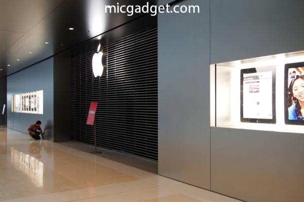 Apple Retail Store de Hong Kong pelo shopping
