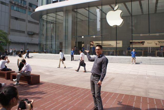 Apple Retail Store de Xangai