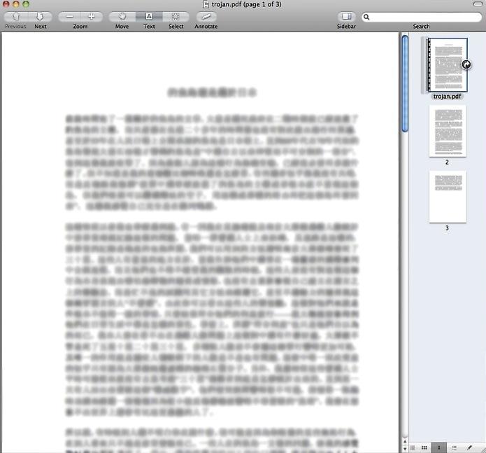 Trojan disfarçado de PDF