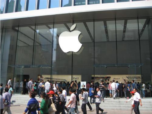 Foto Canaccord - Apple Retail Store