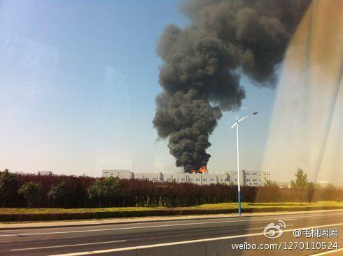 Incêndio em fábrica da Foxconn