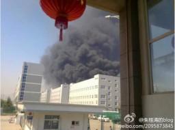 Incêndio na fábrica da Foxconn em Shandong, China