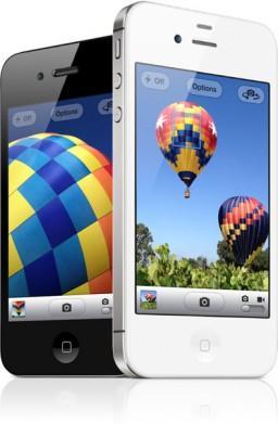 Câmera do iPhone 4S