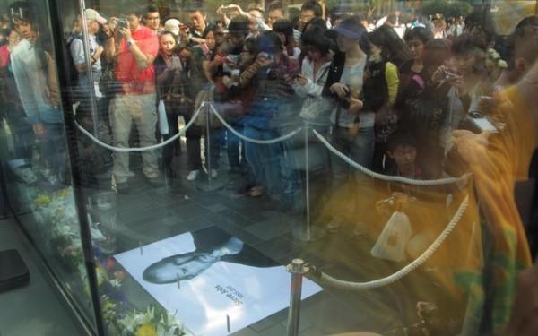 Homenagem em Pequim