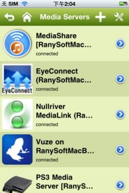 App AcePlayer