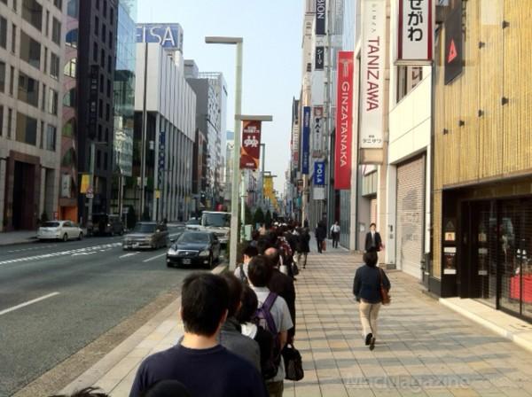 Fila em Tóquio