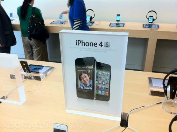 Na loja com iPhone 4S