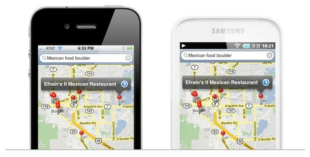 Mapas no iPhone e no Galaxy Player
