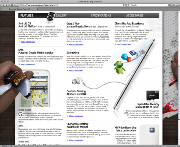 Site - Samsung Galaxy Player 50