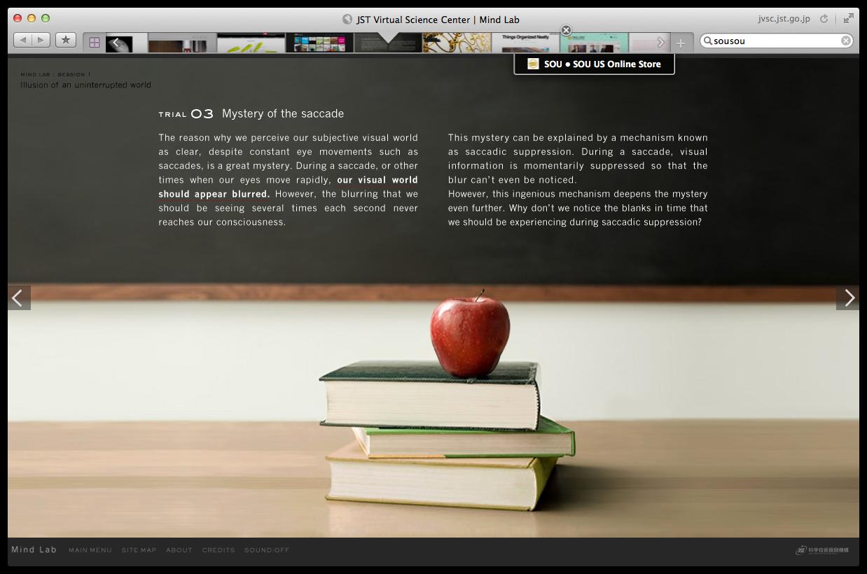 Sleipnir para Mac OS X