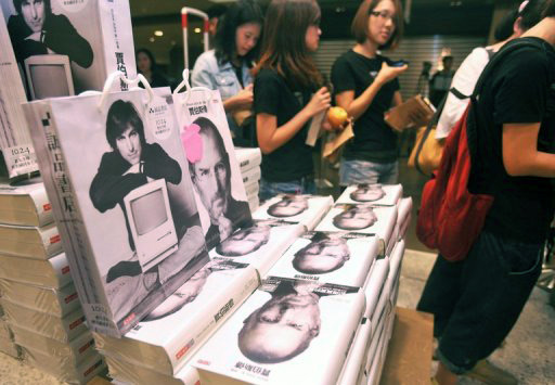 Biografia de Steve Jobs na China
