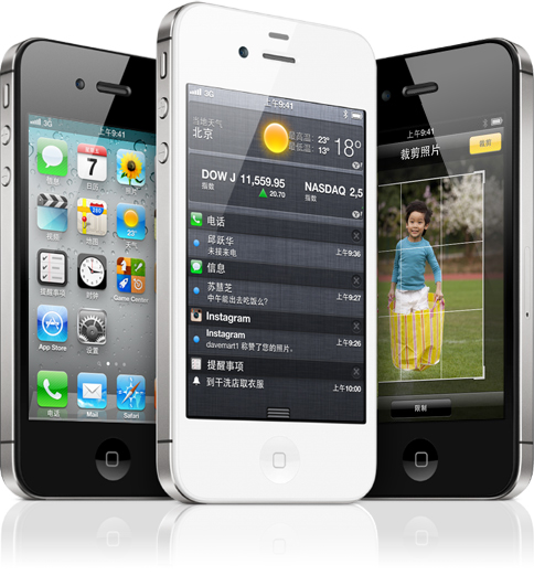 iPhone 4S chinês