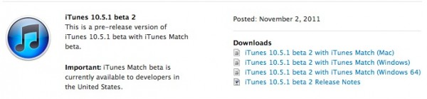 iTunes 10.5.1 beta 2