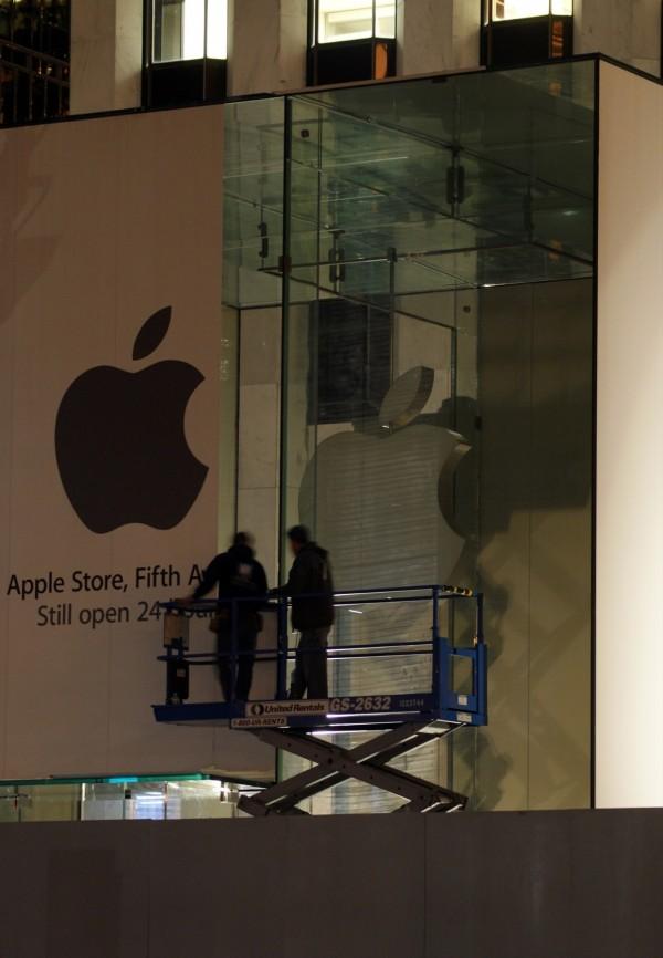 Apple revelando novo cubo de vidro