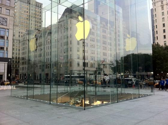 Cubo da Apple Store - Quinta Avenida