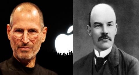 Lenin para Steve Jobs - nome de escola