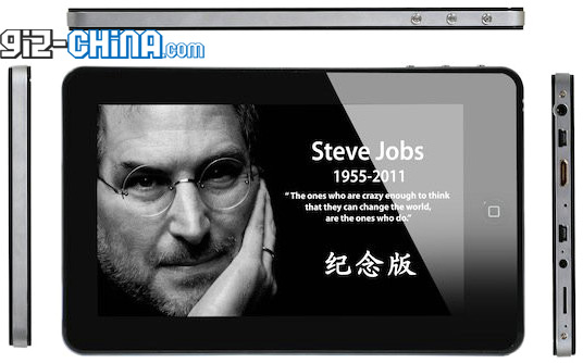 Android tablet for Steve Jobs
