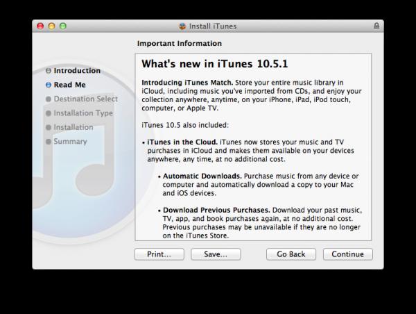 iTunes 10.5.1