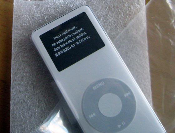iPod nano 1GB substituto