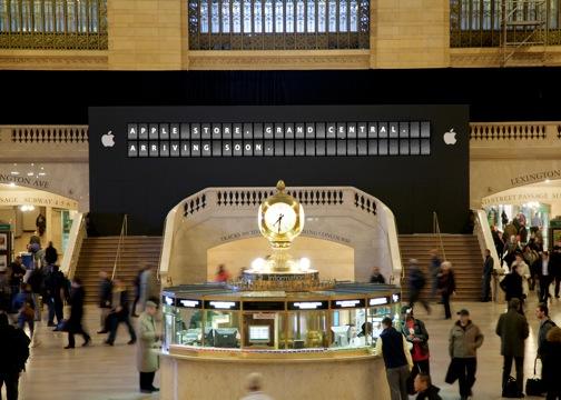 Apple Retail Store do Grand Central Terminal ainda fechada