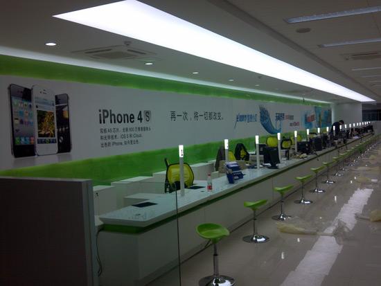 iPhone 4S na China Telecom