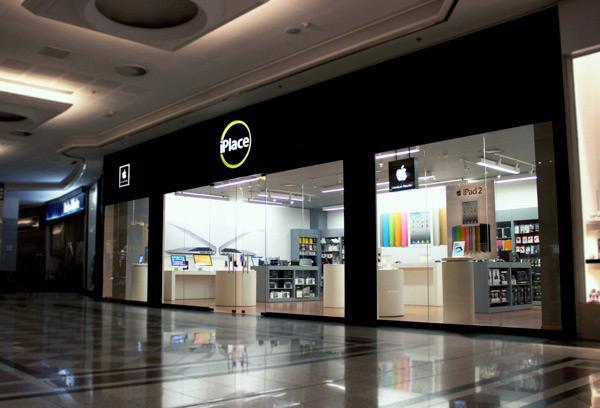 Foto de uma loja da iPlace, do Grupo Herval
