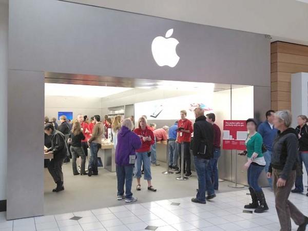 Atual Apple Store, Santa Rosa Plaza