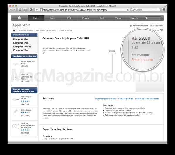 Frete grátis na Apple Online Store