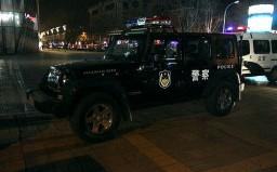 SWAT chinesa
