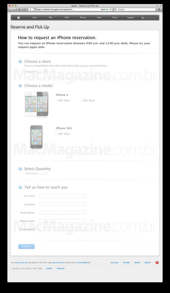 Reserva do iPhone 4S em Hong Kong