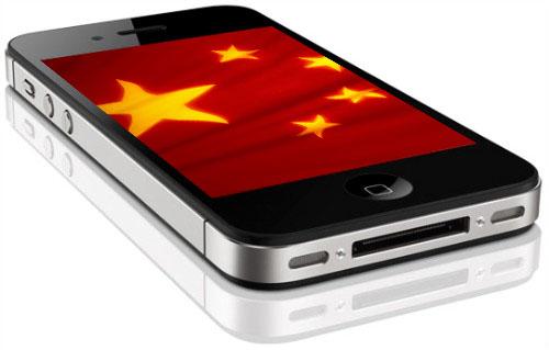 Bandeira da China dentro de um iPhone 4S