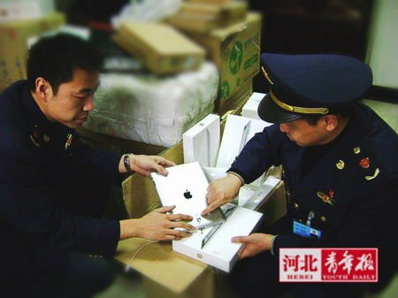 iPad sendo retirado de lojas chinesas