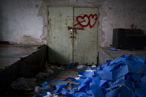 Fábrica abandonada da Proview
