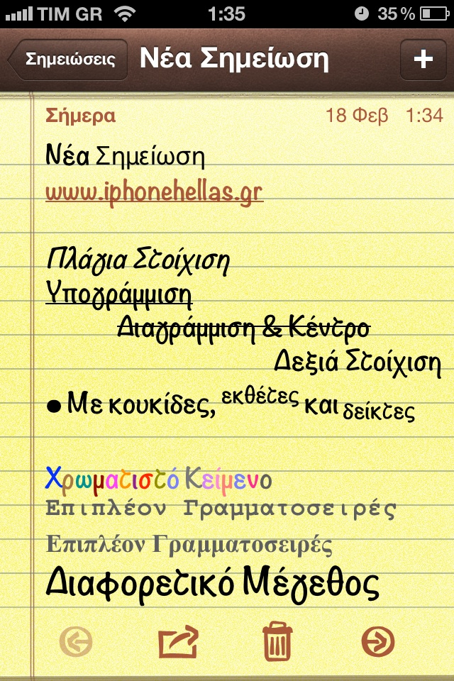 Notes no iOS 5.1