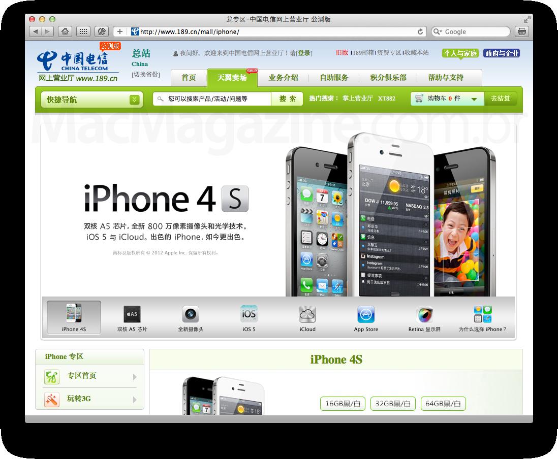 iPhone na China Telecom